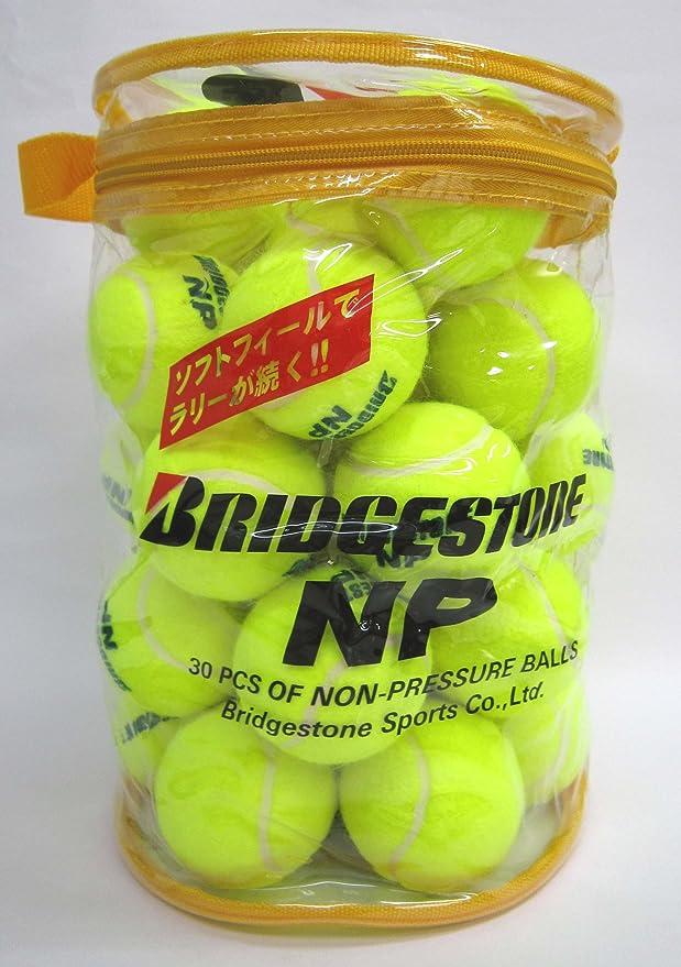 Bridgestone (Bridgestone) Non-pressure Tennis Balls Bba460t 30 Pcs ...