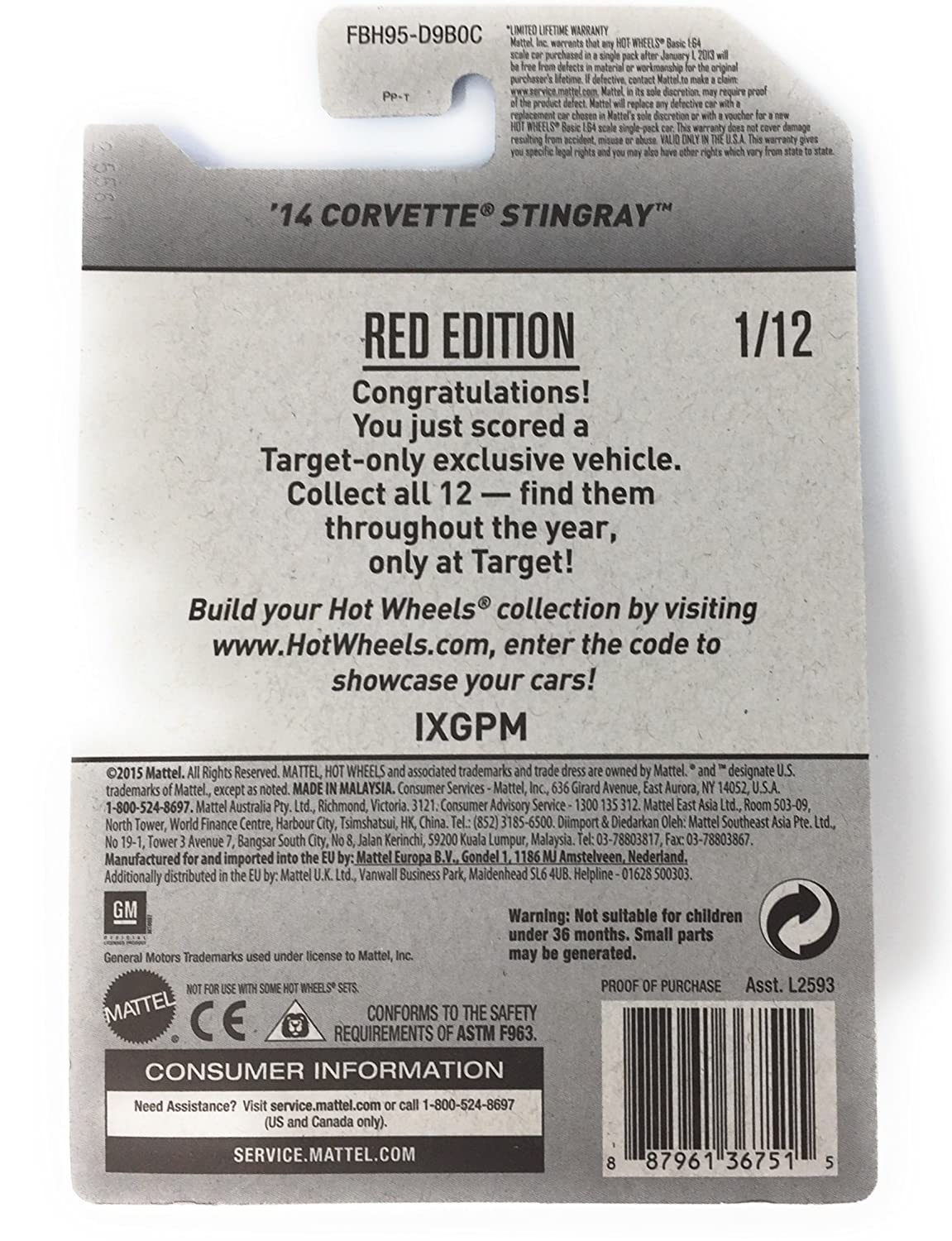 Buy 2017 Hot Wheels Target Exclusive Red Edition 112 '14