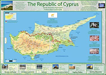 Illustrated map of cyprus paper laminated a1 size 594 x 841 cm illustrated map of cyprus paper laminated a1 size 594 x 841 cm gumiabroncs Image collections