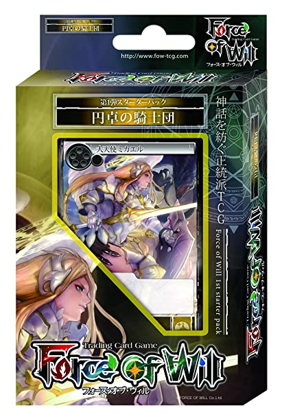 Force Of Will Knights Of The Round Table.Amazon Com Knights Of The Force Of Will Starter Deck Round Table