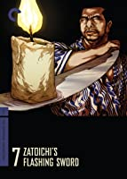 Zatoichi: The Blind Swordsman - Zatoichi's Flashing Sword