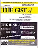The Gist of: The Hindu, Yojana, Kurukshetra, PIB & Science Reporter Vol.50 (MAY 2017)