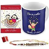 Indigifts One In A Million Siblings Quote Printed Mug 330 Ml, Crystal Rakhi, Roli, Chawal & Greeting Card For Men/Boys