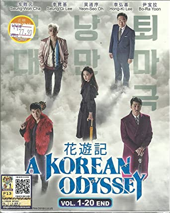 Amazon com: A KOREAN ODYSSEY - COMPLETE KOREAN TV SERIES ( 1