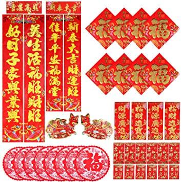 40 Stücke Chinesische Rote Couplets Frühlingsfest Chun Lian Fu ...