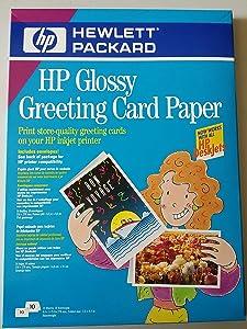 Photo Greeting Cards - White, Half Fold (Inkjet)
