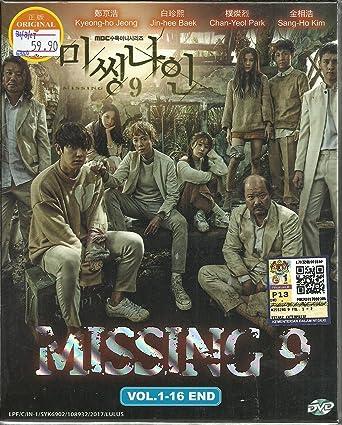 Amazon com: MISSING 9 - COMPLETE KOREAN TV SERIES ( 1-16