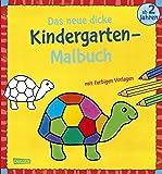 新款厚幼儿园画册:带彩色模板和有趣的错误搜索:绘画 2 岁以上