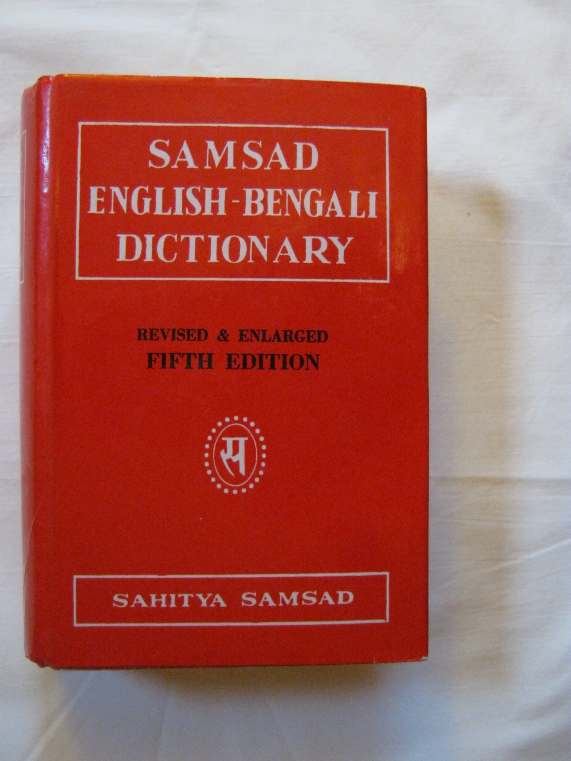 Samsad English Bengali Dictionary  Revised and Enlarged, 5th