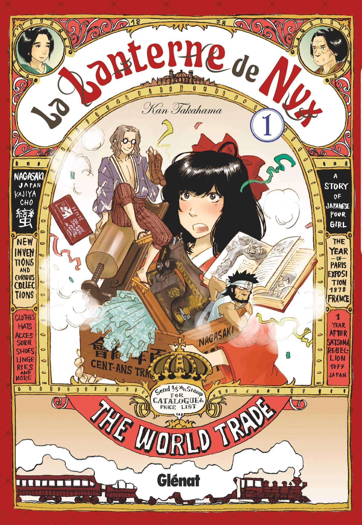 La Lanterne De Nyx Tome 01 La Lanterne De Nyx 1 French Edition Takahama Kan 9782344033708 Amazon Com Books