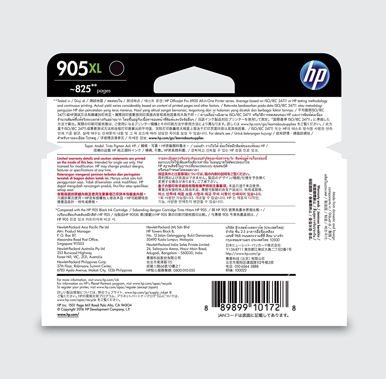 Buy Hp 905xl T6m17aa Ink Jet Cartridge Black Online At Tinta 680 Colour Low Prices In India Reviews Ratings
