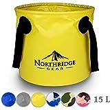Northridge Gear Cubo Plegable Plegable en diseño Moderno | Camping Pesca Fiesta Jardín | Se Puede Usar como tazón de Lavado Plegable, Recipiente de Agua o Fregadero Plegable