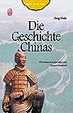 历史之旅(中国之旅丛书)(德文版) (German Edition)