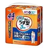 リリーフ パンツタイプ 安心のうす型 M~L 44枚【ADL区分:一人で歩ける方】