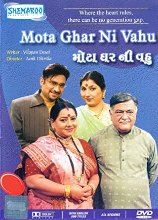 cash on delivery gujarati full movie free download