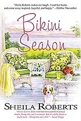 Bikini Season (Heart Lake Book 1) Kindle Edition