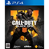 【PS4】コール オブ デューティ ブラックオプス 4【早期購入特典】「1,100 Call of Duty ポイント」がダウンロード可能なコードチラシ (封入)