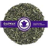 "N° 1303: Thé vert""Sencha Fukuyu"" - feuilles de thé - 250 g - GAIWAN GERMANY - thé vert du Japon"