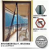DeroTeno マグネット付き簡単網戸 (玄関用・外開きドア用) 取り付けが超簡単。爽やかな風を取り込んで、蚊などの虫をシャットアウト。 (100cm×210cm)