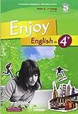 Enjoy English in 4e (1CD audio)
