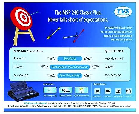 Tvs msp 240 classic plus printer settings