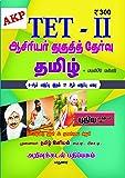 TET-2 Tamil Book