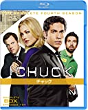CHUCK/チャック <フォース> コンプリート・セット(4枚組) [Blu-ray]