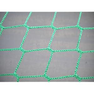 Pendentif Filet de Filet de protection pour container 3,5 x 2 m knotenlos 350 x 200 cm