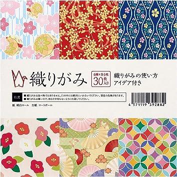 Amazon かわいい 和柄 折り紙 アイデア付き 織りがみ 2個セット 合計60枚 おりがみ 文房具 オフィス用品