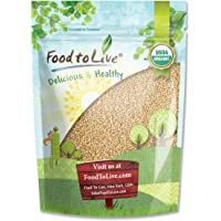 Organic Amaranth Grain by Food to Live (Whole Seeds, Non-GMO, Kosher, Bulk) – 3 Pounds