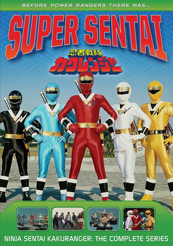 Amazon com: Power Rangers: Ninja Sentai Kakuranger: The