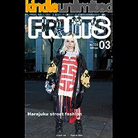 FRUiTS No222: Harajuku street fashion FRUiTS Magazine (Japanese Edition)