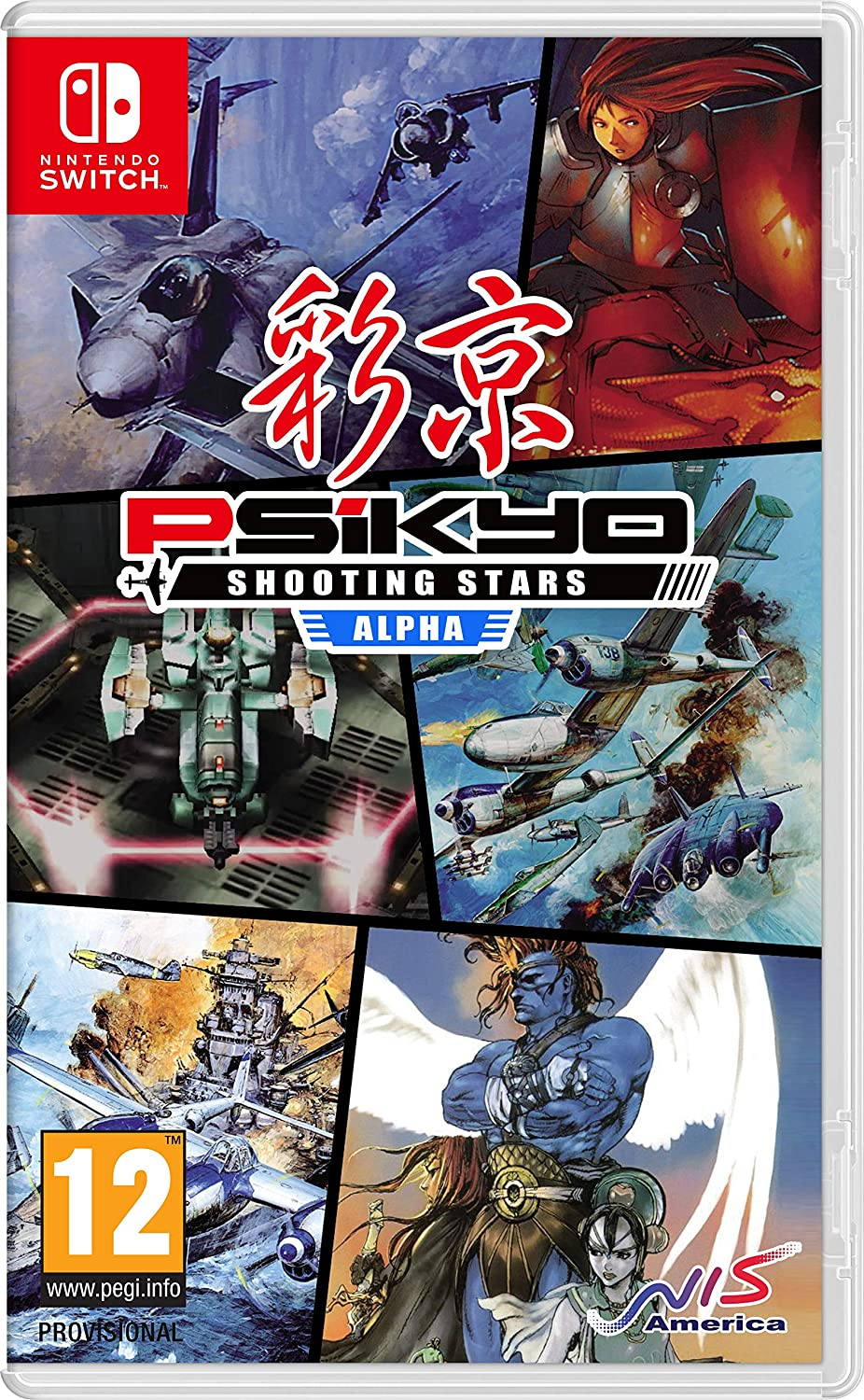 Psikyo Shooting Stars Alpha Limited Edition (Switch) - Nintendo ...