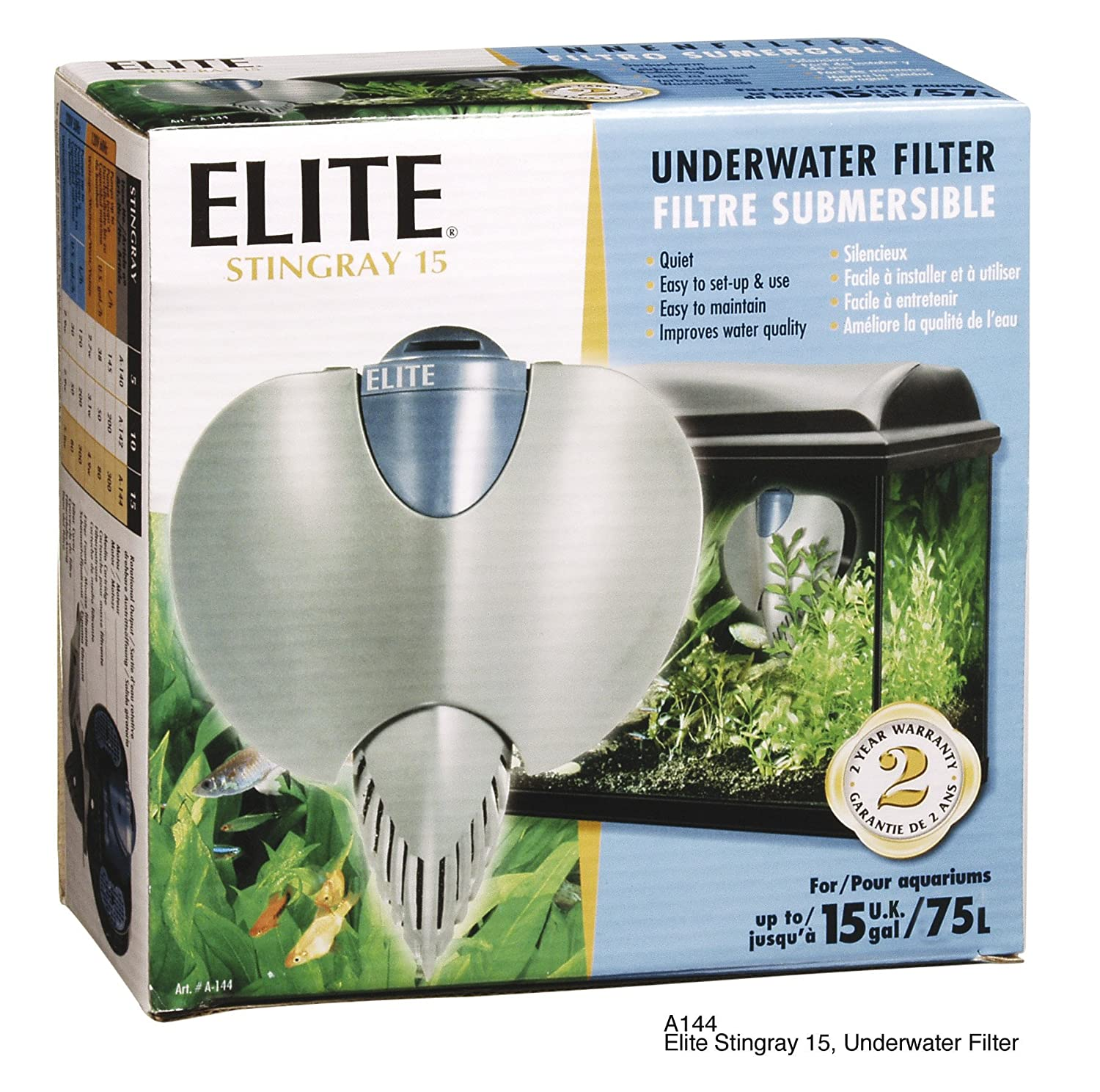 Hagen Elite Stingray 15 Underwater Aquarium Filter Amazon