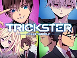 Amazon com: Watch Trickster, Season 1, Pt  2 (Original