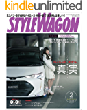 STYLE WAGON (スタイル ワゴン) 2017年 2月号 [雑誌]
