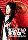 BEAT & ROSES(初回限定盤B)(2CD+PhotoBook)