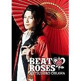 【Amazon.co.jp限定】BEAT & ROSES(2CD+BOOKS)(初回限定盤B)(BEAT & ROSS オリジナルA5クリアファイル付)