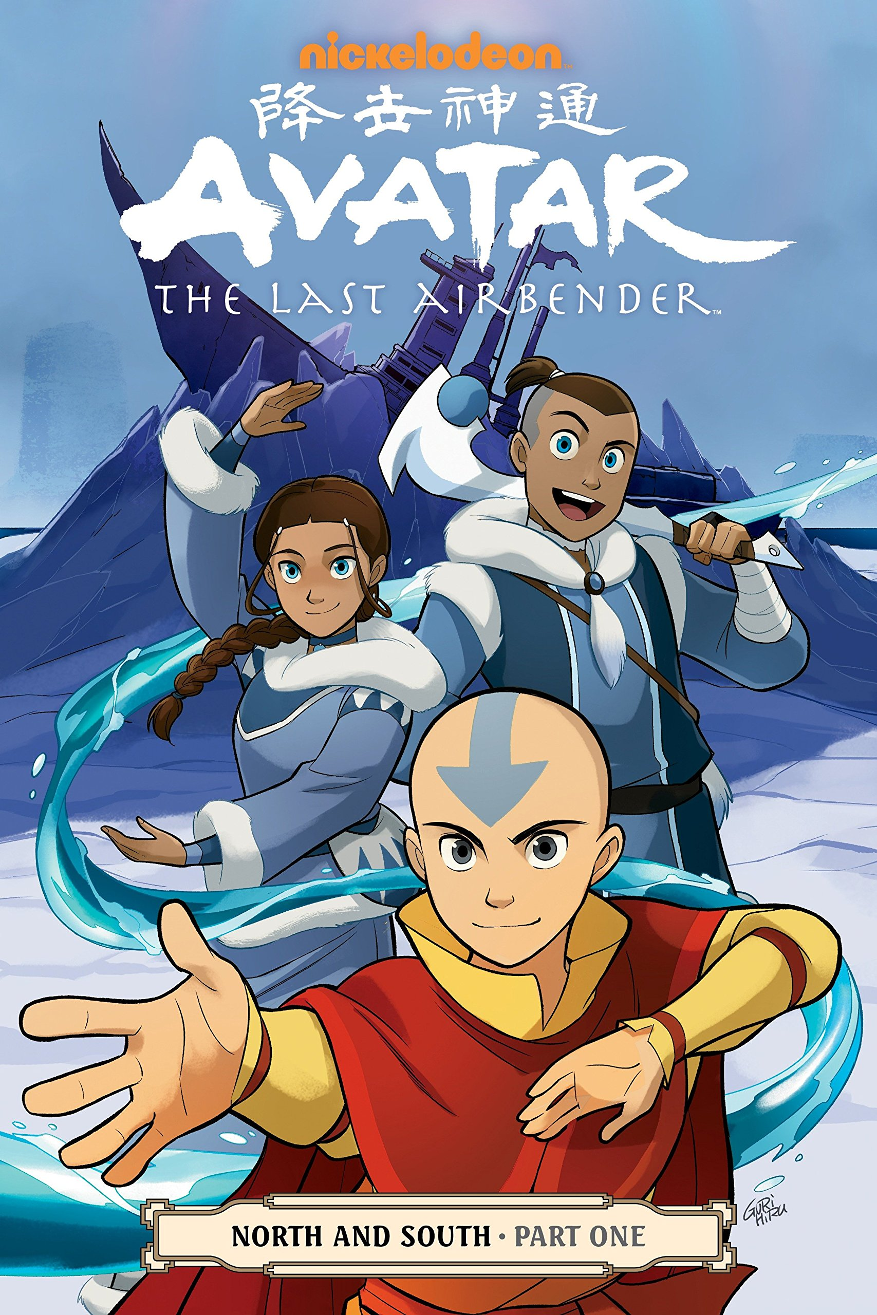 Avatar: The Last Airbender--North and South Part One pdf