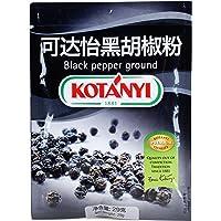 Kotanyi 可达怡 黑胡椒粉 29g(奥地利进口)
