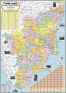 Buy Chennai City Map Book Online at Low Prices in India Chennai