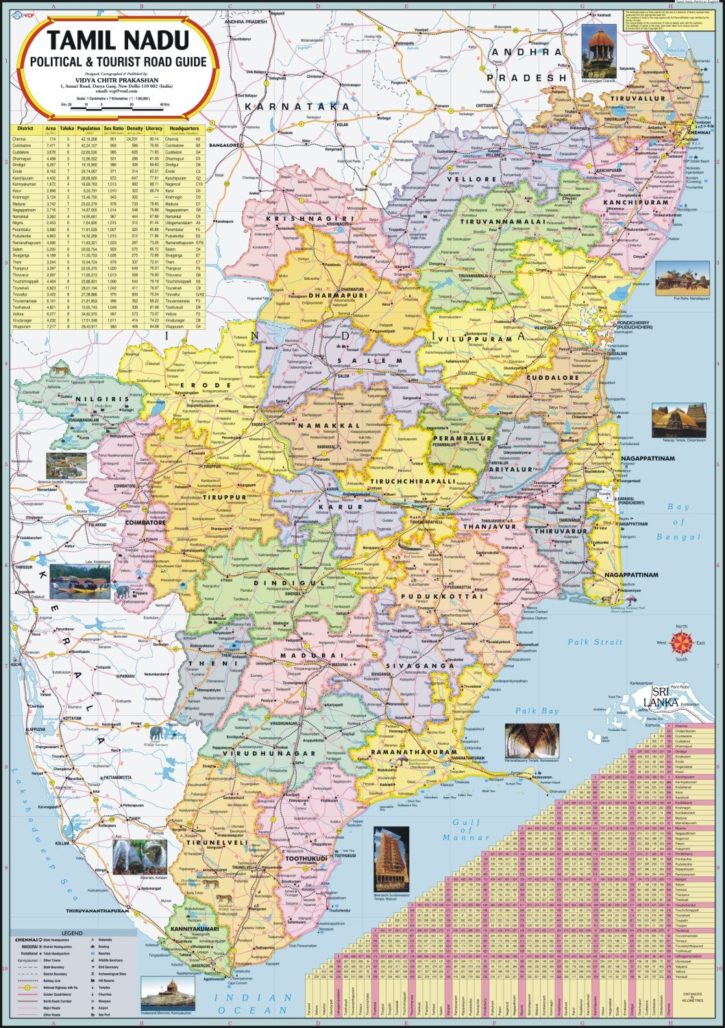Buy Tamil Nadu Map Book Online at Low Prices in India ...