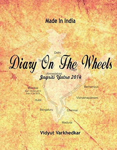 Diary on the Wheels (Jagriti Yatra 2014)