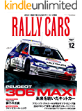 RALLY CARS Vol.12