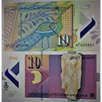 NOVELTY COLLECTIONS-1 Currency Note from Macedonia