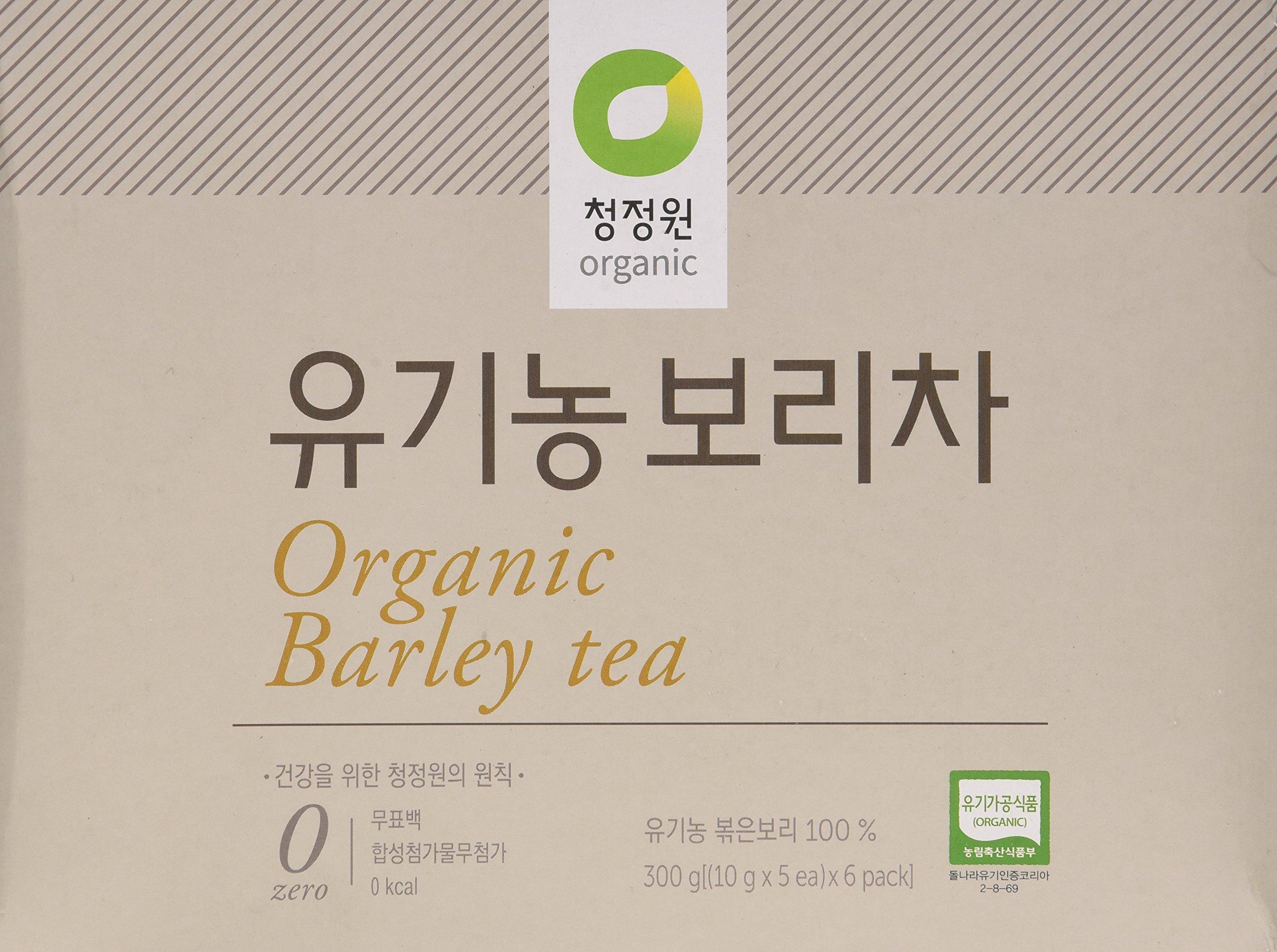 100% Organic Barley Tea, 10g X 30 Unbleached Teabags, Sugar Free, Caffeine Free