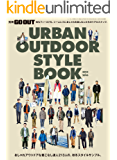 GO OUT特別編集 URBAN OUTDOOR STYLE BOOK 2015-2016