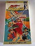 スーパーファミリーテニス