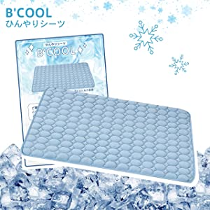 Free bee Dog Cats Cooling Mat Pet Self Cooling Sleep Pad Washable Ice Silk Cool Down Size : 24.819.7 inch