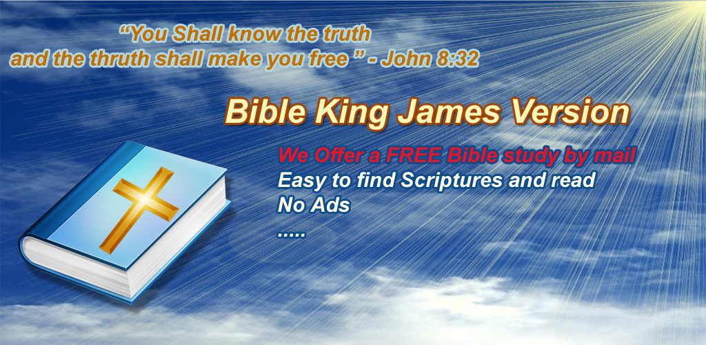 Romans Bible Study Notes by Email from John Karmelich